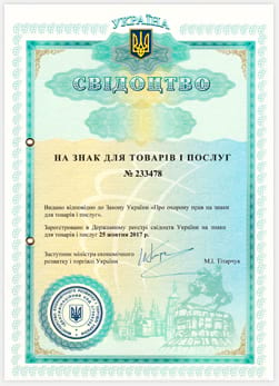 Country: Ukraine Registration number: 233478 Date received: 2017