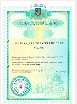 Country: Ukraine Registration number: 238013 Date received: 2018