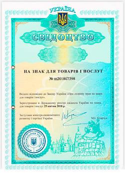 Pays: Ukraine Numéro d'enregistrement: m201807398 Année de réception: prochainement