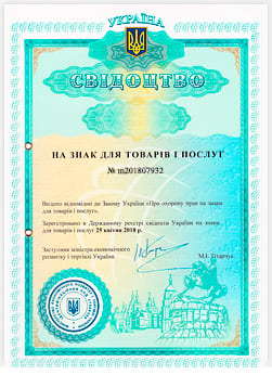 Country: Ukraine Registration number: m201807932 Date received: soon