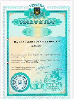 Country: Ukraine Registration number: 244663 Date received: 2018