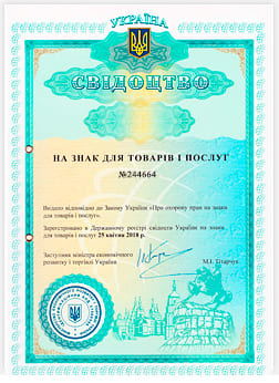Country: Ukraine Registration number: 244664 Date received: 2018