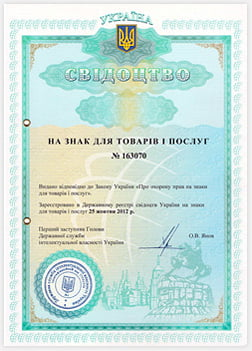 Country: Ukraine Registration number: 163070 Date received: 2012