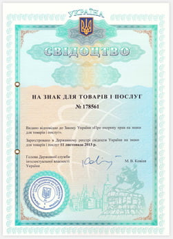 Country: Ukraine Registration number: 178561 Date received: 2013