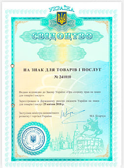 Country: Ukraine Registration number: 241010 Date received: 2018