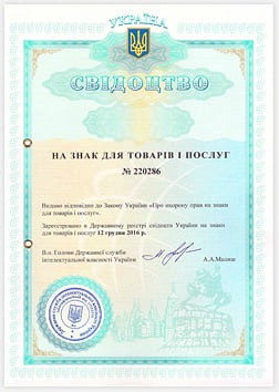 Country: Ukraine Registration number: 220286 Date received: 2016