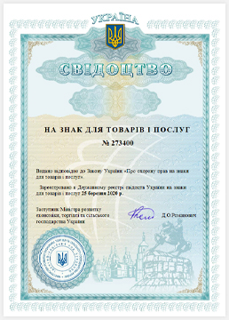 Country: Ukraine Registration number: 273400 Date received: soon