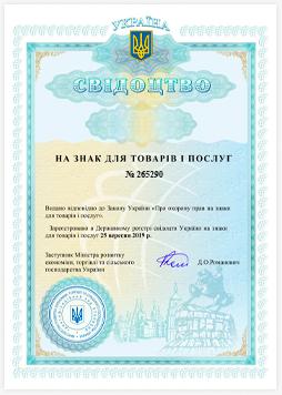 Land: Ukraine Registrierungsnummer: 265290 Datum des Eingangs: 2019