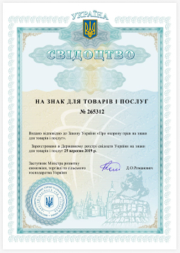 Land: Ukraine Registrierungsnummer: 265312 Datum des Eingangs: 2019
