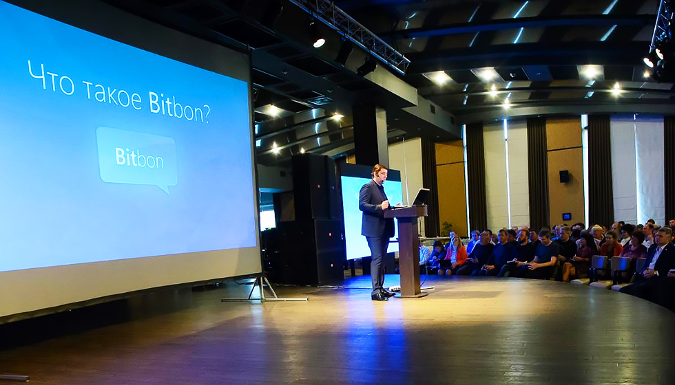 "Conference ""Introducing the Bitbon System"""