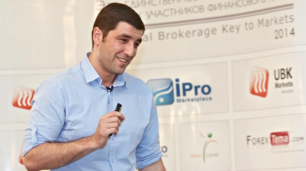 3-этапный курс обучающих программ «Основы ведения бизнеса с компанией UBK Markets»