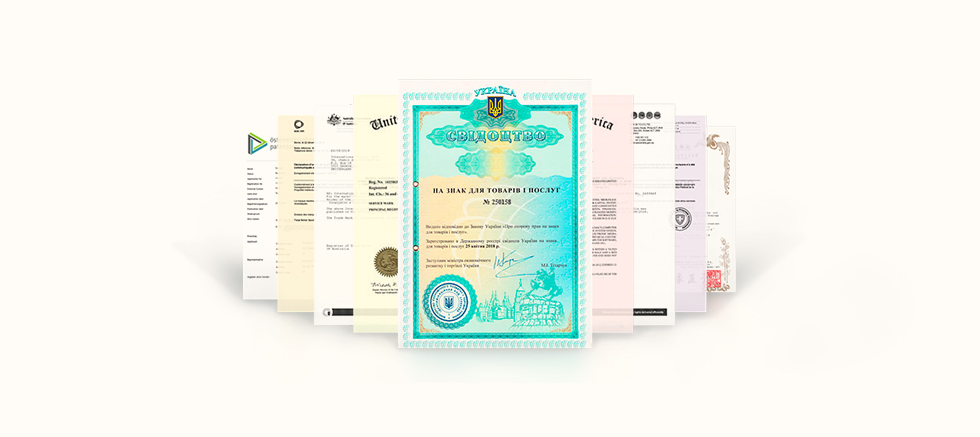 Торговые марки и патенты