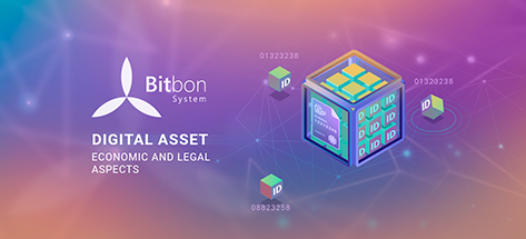 Digital Asset in the Economic and Legal Aspects
