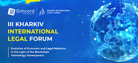 Program of the III Kharkiv International Legal Forum