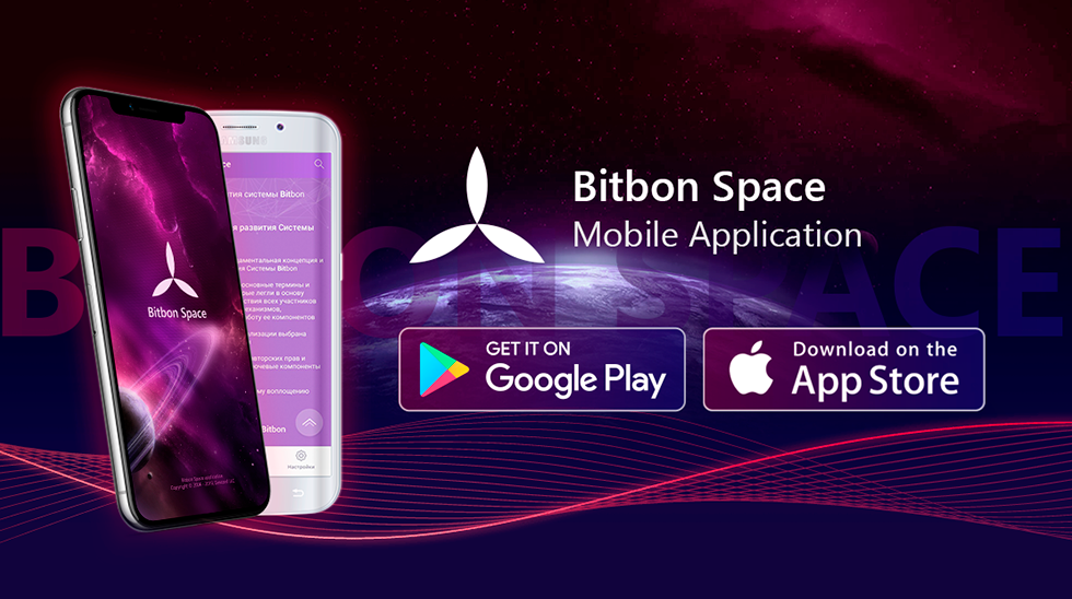 Le lancement de l'application mobile Bitbon Space