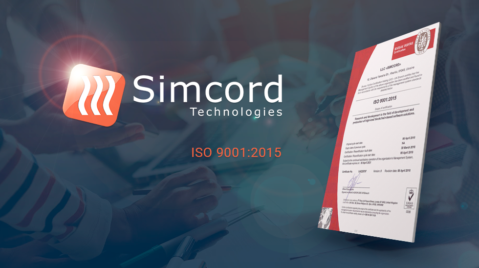 Simcord Сompany Has Successfully Passed ISO 9001:2015 Quality Management System Certification