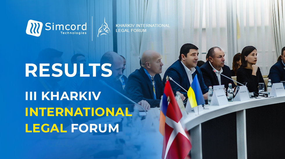 Résultats du IIIe forum juridique international de Kharkiv