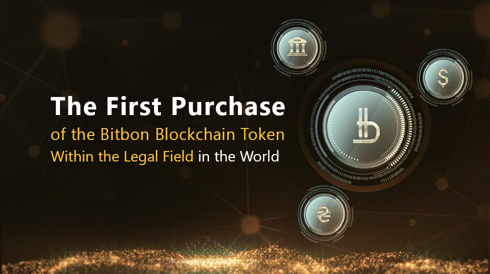 The First-Ever Buy and Sell Transaction of the Bitbon Blockchain Token as an Intangible Asset Between Ukrainian Companies