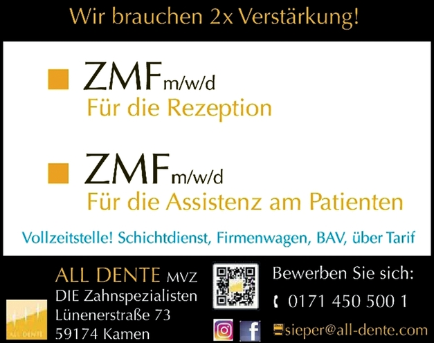ZMF für die Rezeption
