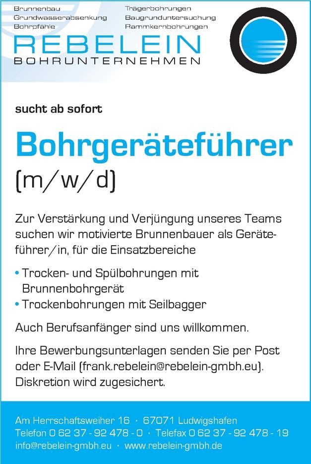 Brunnenbauer (m/w/d)