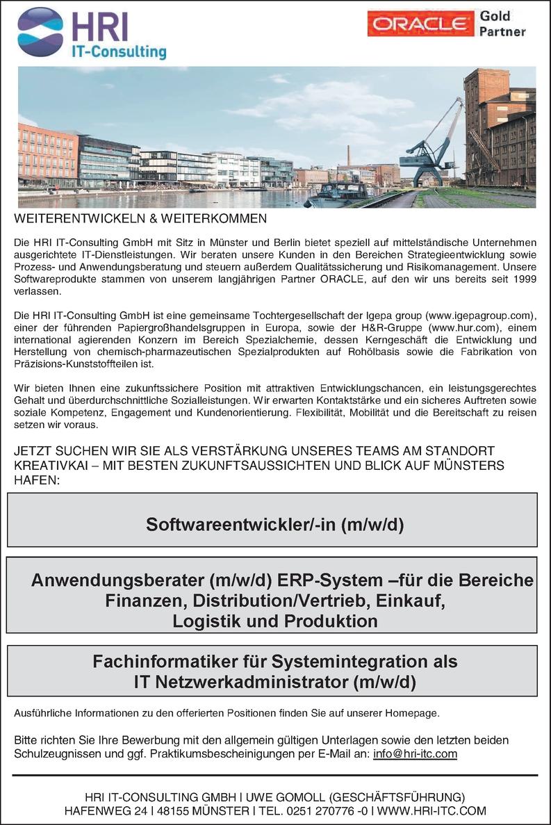 Anwendungsberater (m/w/d)  ERP-System