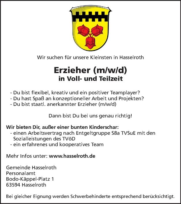 Erzieher/in (m/w/d)