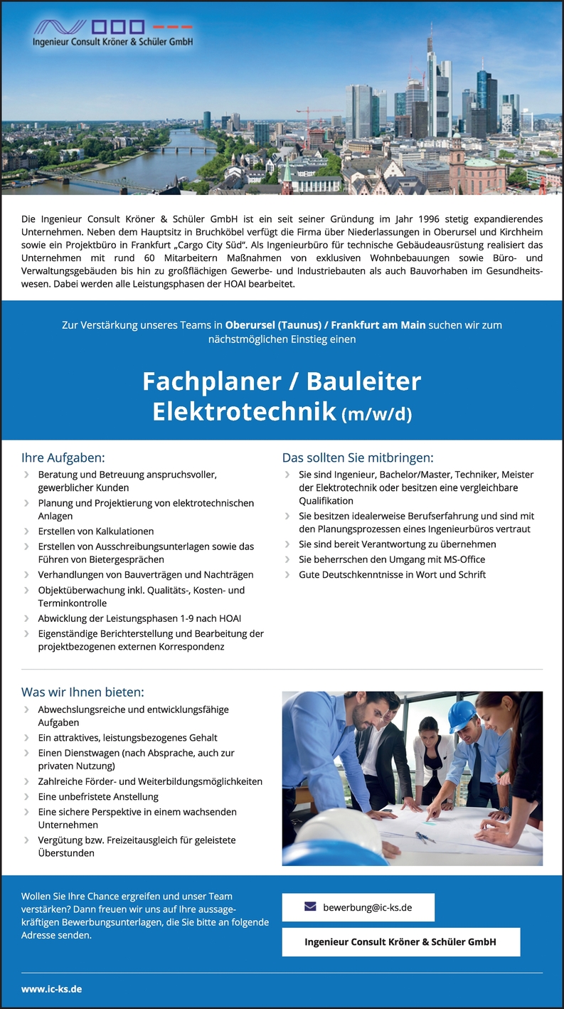 Elektrotechniker m/w/d