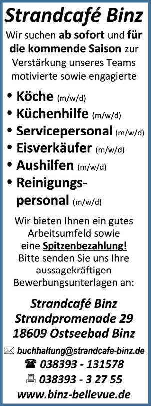 Aushilfe / Hilfskellner (m/w/d)