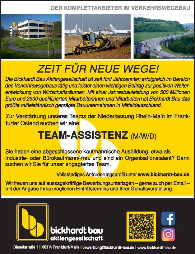 Teamassistent/in (m/w/d)