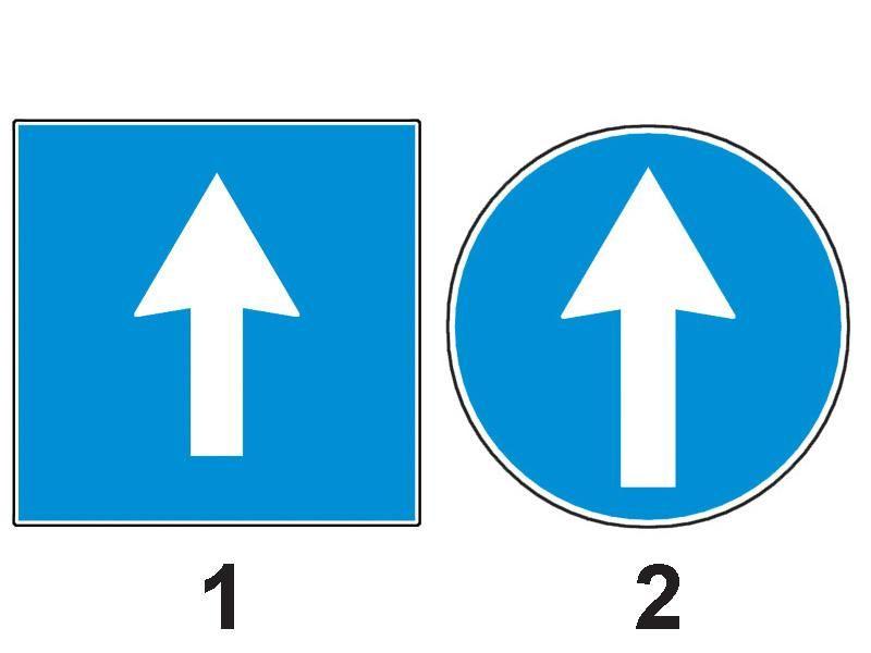 Schimbarea direcţiei de mers la dreapta sau la stânga nu este permisă la întâlnirea: