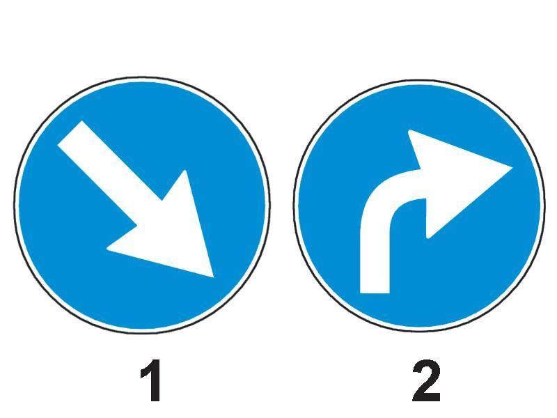 Care dintre indicatoare obligă la schimbarea direcţiei de mers pe prima stradă la dreapta?