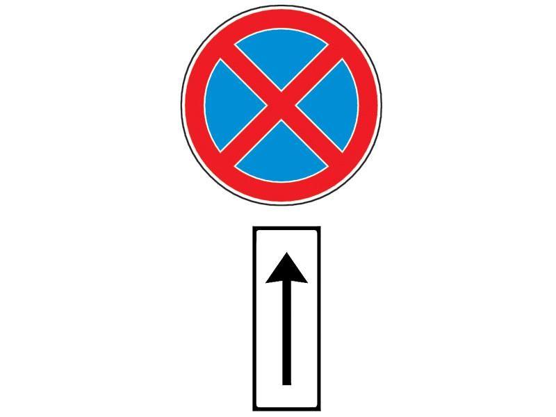 Care este semnificaţia indicatorului însoţit de panoul adiţional?