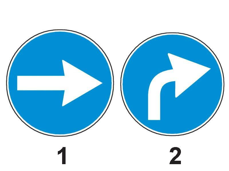 Care dintre cele două indicatoare obligă la schimbarea direcţiei de mers spre dreapta, după depăşirea locului unde este instalat?