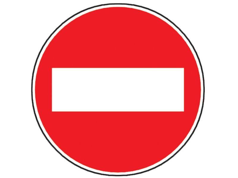 Ce interzice indicatorul din imagine?