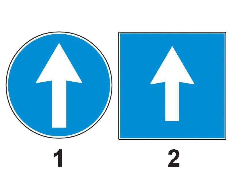 Care dintre indicatoarele din imagine vă permite să viraţi spre stânga sau spre dreapta?