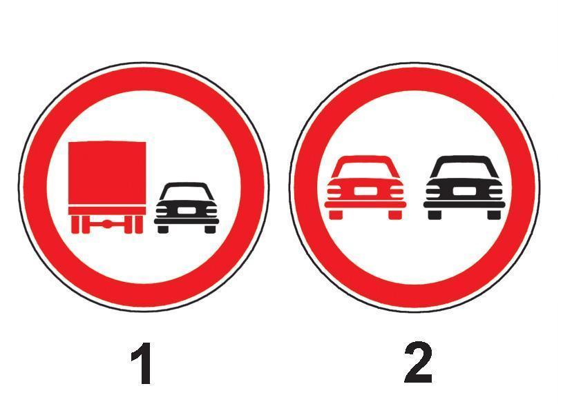 Care dintre indicatoarele alaturate interzice conducatorilor de autocamioane ce transporta marfa sa depaseasca autoturisme?