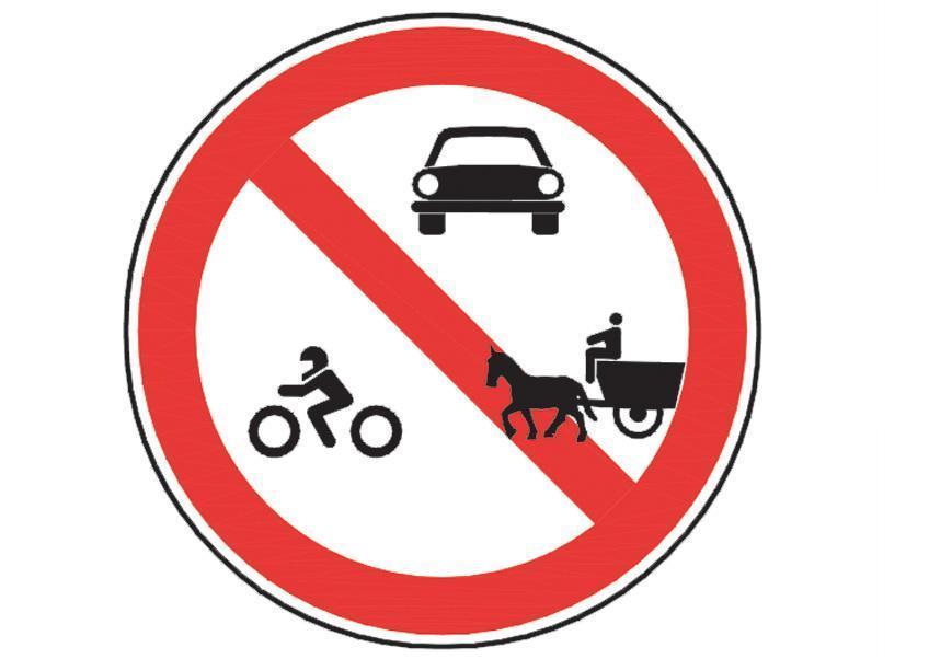 Conducatorul unui autobuz are dreptul de a intra pe sectorul de drum semnalizat prin indicatorul din imaginea alaturata?