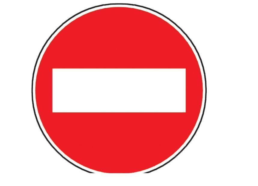 Conducatorului de autobuz ii este permis sa intre pe drumul pe care intalneste acest indicator?
