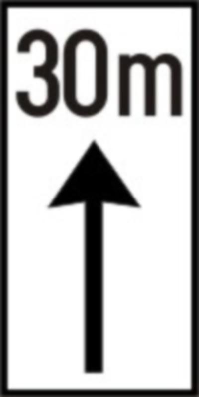 """Se monteaza impreuna cu unul din indicatoarele """"Oprirea interzisa"""" sau """"Stationarea interzisa"""". Are rolul de a preciza de unde incepe si ce lungime are zona de actiune a indicatorului."""