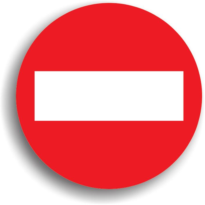 In general, se amplaseaza pe drumurile cu sens unic, pe sensul pe care nu este permisa circulatia. Interzice accesul tuturor vehiculelor (inclusiv bicicletelor si vehiculelor cu tractiune animala). Acest indicator poate fi insotit si de un panou aditional pe care sunt precizate categoriile de autovehicule care au voie sa intre pe sectorul de drum respectiv, carora nu li se adreseaza deci restrictia de fata.