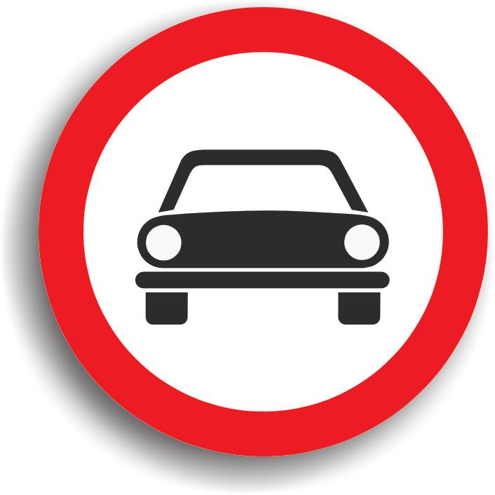 Interzice accesul autoturismelor, autocamioanelor, autobuzelor, tractoarelor, etc; permite accesul motocicletelor fara atas, ciclomotoarelor, vehiculelor fara motor.