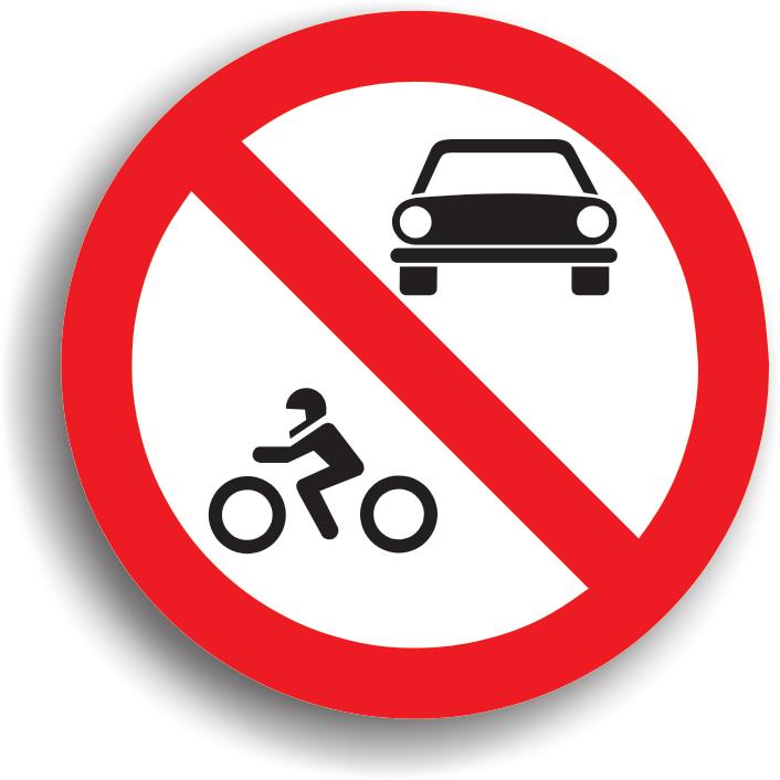 Se amplaseaza la intrarea pe drumurile publice pe care accesul vehiculelor cu motor este interzis. Permite accesul celor fara motor.