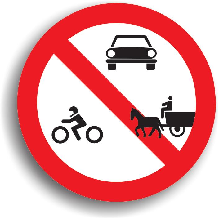 Se instaleaza la intrarea pe drumurile publice pe care accesul vehiculelor cu motor si a vehiculelor cu tractiune animala este interzis. Permite accesul doar a bicicletelor si a vehiculelor impinse sau trase cu mana.