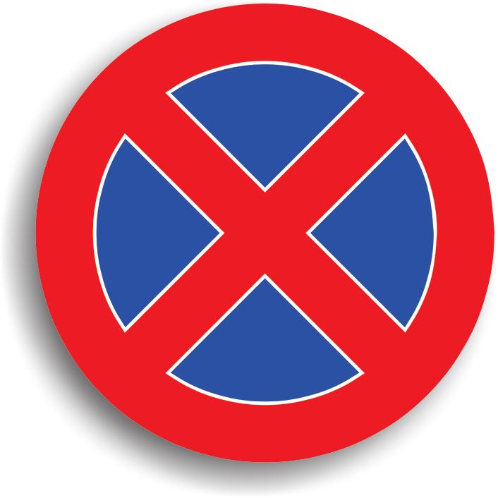 """Se afla instalat in locurile in care oprirea vehiculelor este interzisa.  Semnificaţia indicatoarelor de interzicere sau de restricţie începe din dreptul acestora. În lipsa unei semnalizări care să precizeze lungimea sectorului pe care se aplică reglementarea ori a unor indicatoare care să anunţe sfârşitul interdicţiei sau al restricţiei, semnificaţia acestor indicatoare încetează în intersecţia cea mai apropiată.  Acest indicator poate fi insotit si de alte panouri aditionale care marcheaza inceputul, continuarea sau sfarsitul zonei de actiune (""""Inceputul zonei de actiune a indicatorului"""", """"Confirmarea zonei de actiune a indicatorului"""", """"Sfarsitul zonei de actiune a indicatorului"""") sau poate avea inscriptionate pe panou niste sageti cu aceeasi semnificatie."""