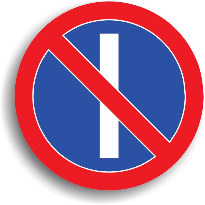 Indicatorul alaturat se monteaza pe sectorul de drum in locurile in care stationarea vehiculelor este interzisa in zilele impare.