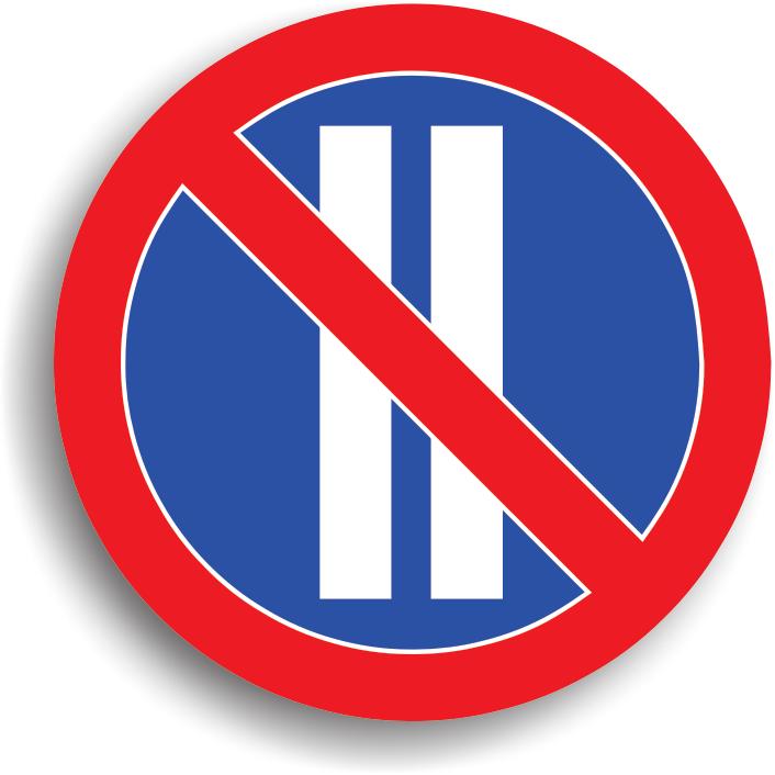 Indicatorul alaturat se monteaza pe sectorul de drum in locurile in care stationarea vehiculelor este interzisa in zilele pare.