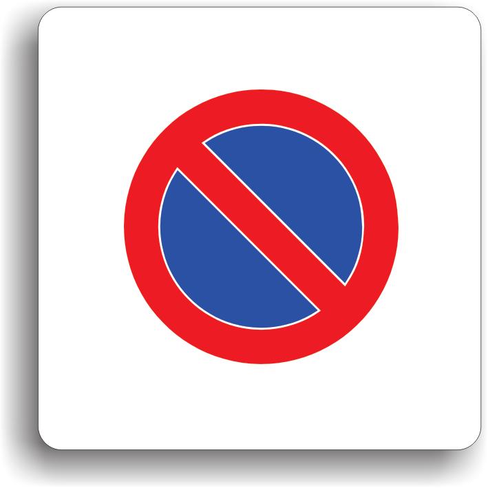 """Conducatorul auto va intalni acest indicator in locurile cu durata de stationare limitata. Poate fi insotit si de un panou aditional pe care sunt specificate intervalele de timp in care actioneaza indicatorul sau daca se percepe o taxa pentru stationare. Zona de actiune a indicatorului inceteazi la intalnirea indicatorului """"Sfarsitul zonei de stationare cu durata limitata""""."""