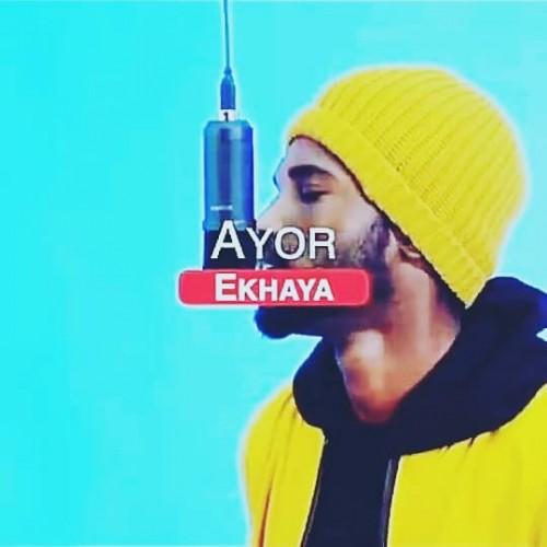 EKHAYA (prod by AYOR)