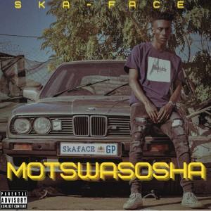 Bekezela (feat. JayWeez)