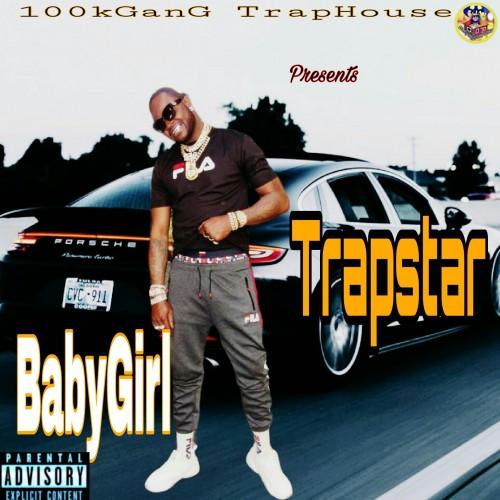 BabyGirl  (single)
